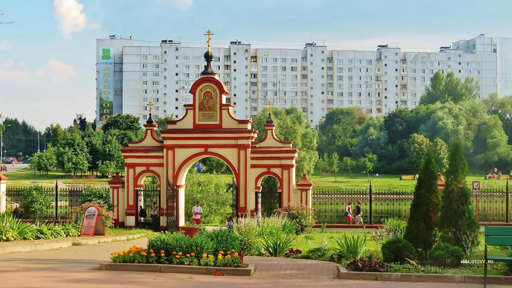 Алтуфьево район в Москве