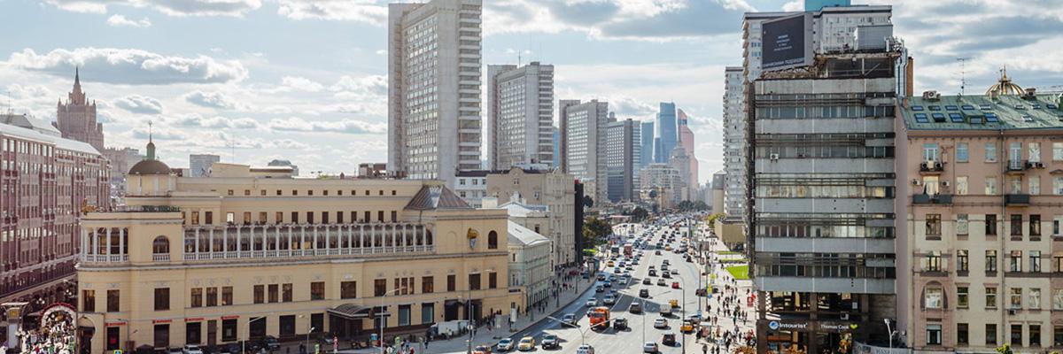 Арбат Москва ЦАО заставка