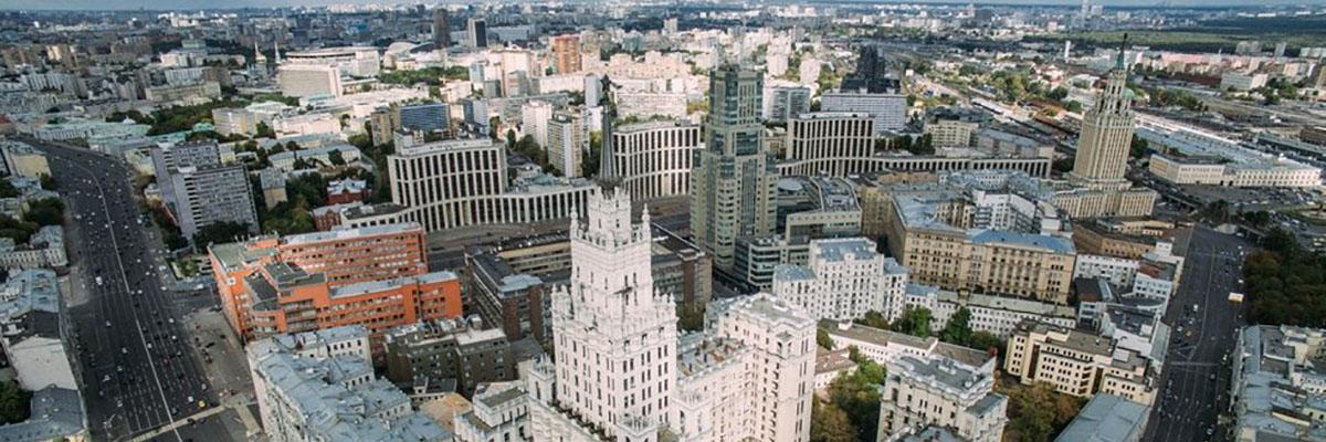 Басманный район Москва заставка