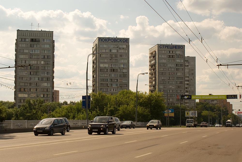 Покровское-Стрешнево район СЗАО