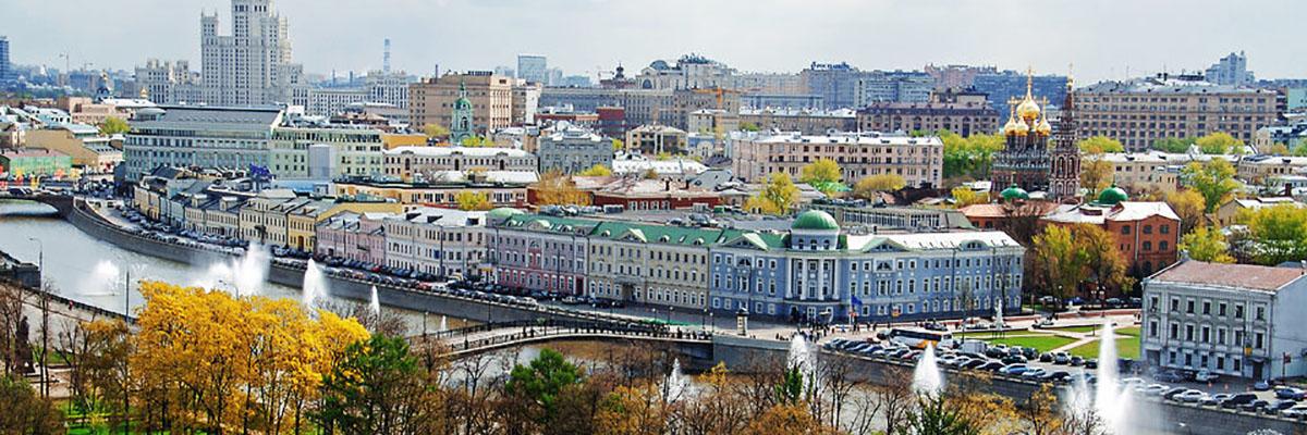 Замоскворечье Москва ЦАО заставка